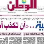 خادم الحرمين الشريفين بحث  مع الرئيس اليمني الأوضاع الراهنة في اليمن