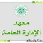 صحيفة الوطن القطرية تكذب تقرير الوثائق اﻻمنية السورية الذي بثته قناة العربية