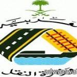 وفاة مواطن بحادث مروري على طريق العرقوب بالامواه