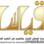 العلي يرأس إجتماع قادة الكشافة بمحافظة المجمعة  للإستعداد لمدينة الحجاج الكشفية