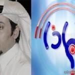 منتخب الناشئين يفقد فرصة الحفاظ على اللقب بالخسارة من البحرين