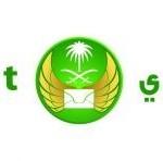 أمير الرياض بالنيابة يفتتح المنتدى السعودي الثاني للأوراق المالية بالرياض