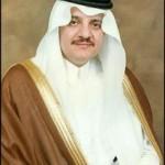 نائب أمير منطقة الرياض يرعي حفل الزواج الجماعي الرابع لذوي الإعاقة الحركية