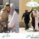 خادم الحرمين الشريفين يشكر وزير الداخلية بمناسبة نجاح موسم الحج