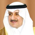 سمو محافظ المجمعة يترأس أجتماع رؤساء البلديات ورؤساء المجالس البلدية