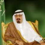 «نزاهة» تكتشف فساداً إدارياً ومالياً في بلدية محافظة عنيزة